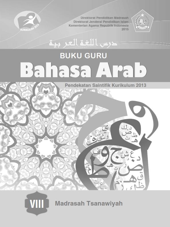Bahasa Arab MTs Kelas 8_Guru