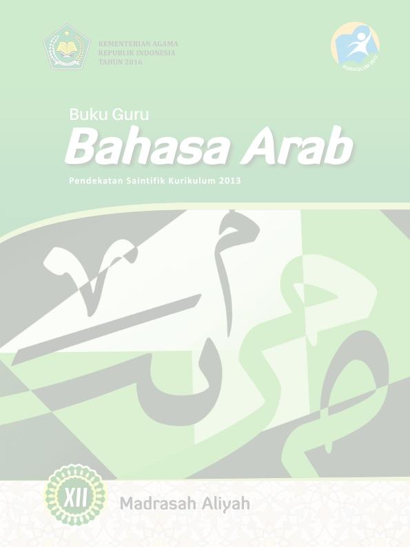 Bahasa Arab MA (IPA-IPS-Bahasa Arab) Kelas 12_Guru