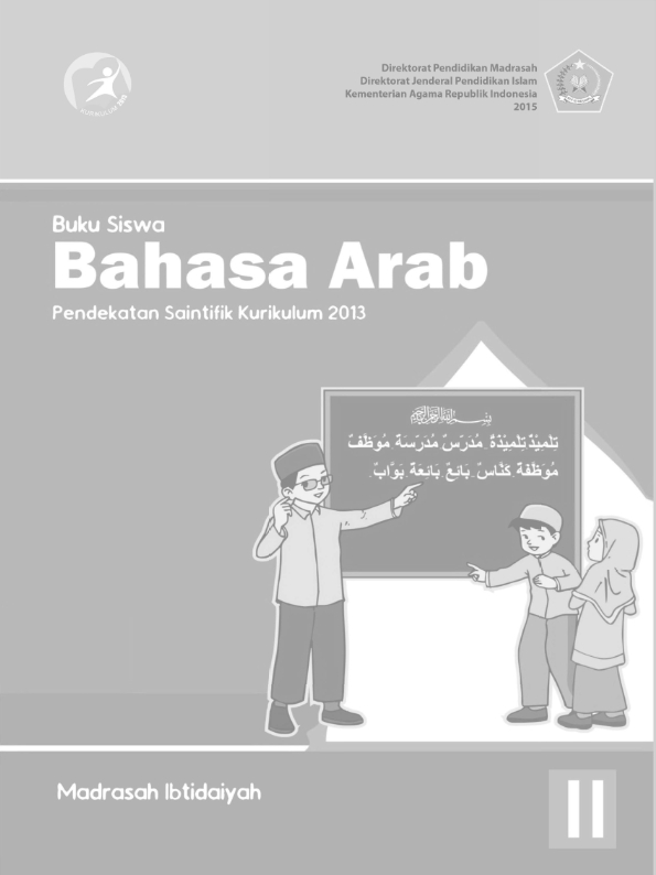 Bahasa Arab MI Kelas 2_Siswa
