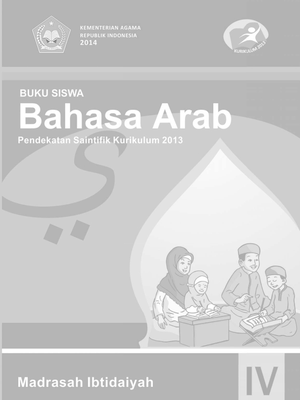 Bahasa Arab MI Kelas 4_Siswa