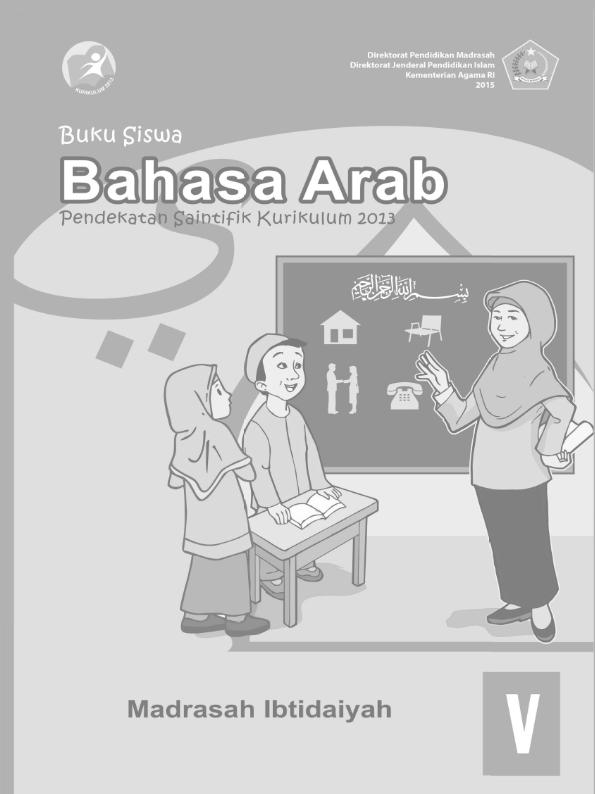 Bahasa Arab Kelas 5_Siswa