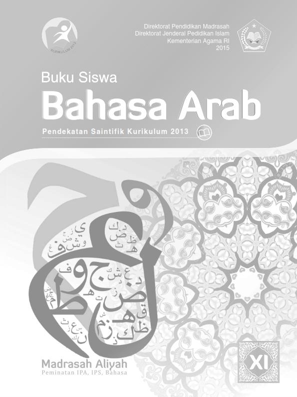 Bahasa Arab MA (IPA-IPS-Bahasa) Kelas 11_Siswa