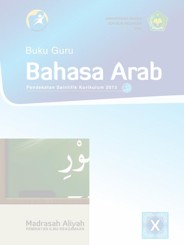 Bahasa Arab MA (Agama) Kelas 10_Guru