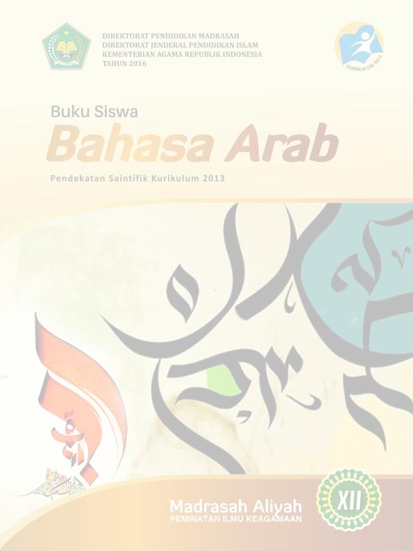 Bahasa Arab MA (Agama) Kelas 12_Siswa
