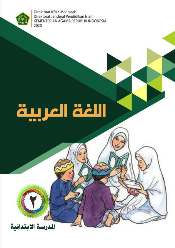 Bahasa Arab MI Kelas 2