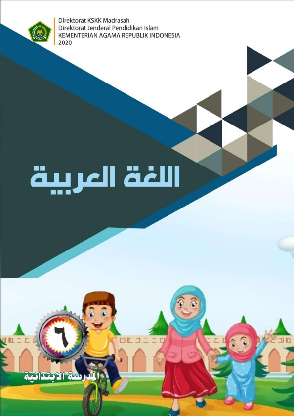 Bahasa Arab MI Kelas 6