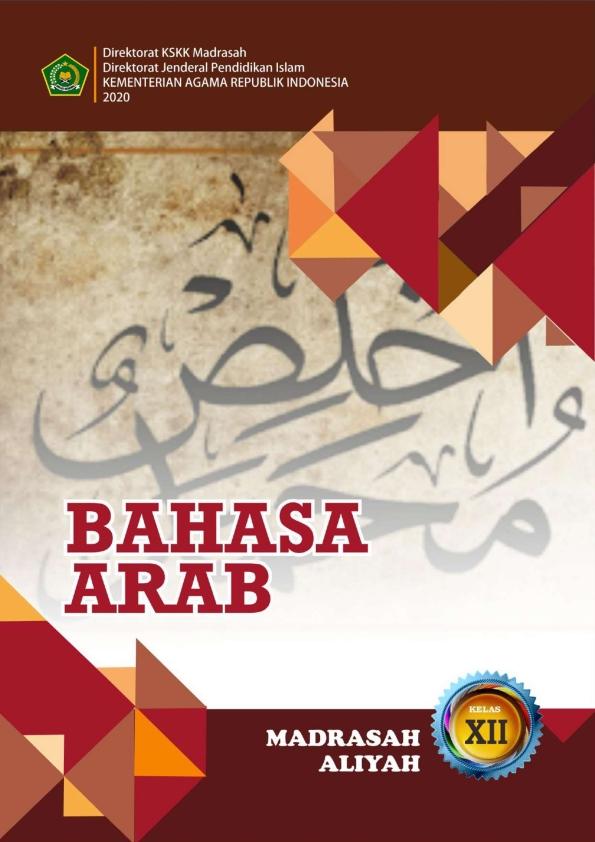 Bahasa Arab MA (IPA-IPS_Bahasa) Kelas 12