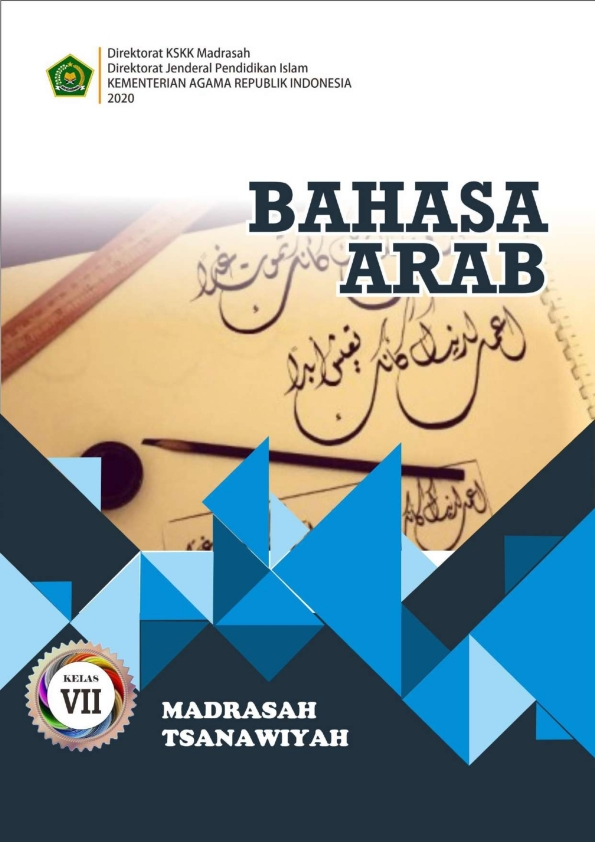 Bahasa Arab MTs Kelas 7